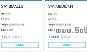 腾讯云全国首发AMD CPU云服务器优惠超高性价比